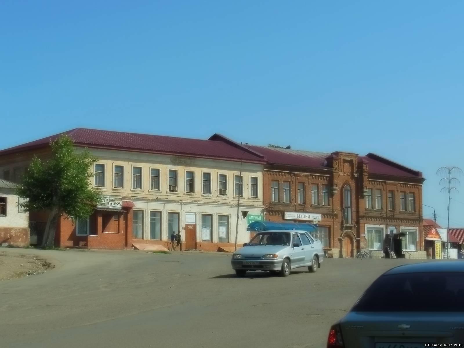 тульской области городе заказать в праститутку ефремов